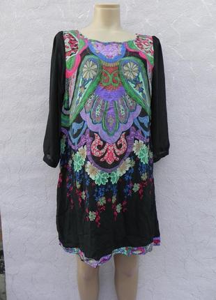 Платье блуза туника рукава шифоновые