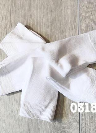 Lefties inditex белые носочки 2-3