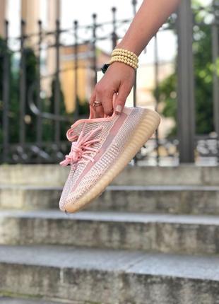 Adidas pink yeezy boost