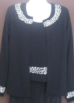 Костюм женский чёрный – юбка, кардиган и майка. Шикарный. Дешево