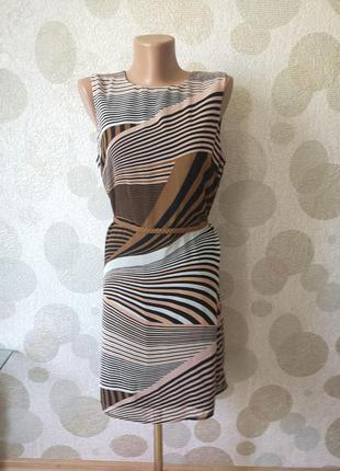 Красивое короткое  платье  в полоску