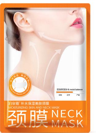 Тканевая маска для шеи с гиалуроновой кислотой bioaqua