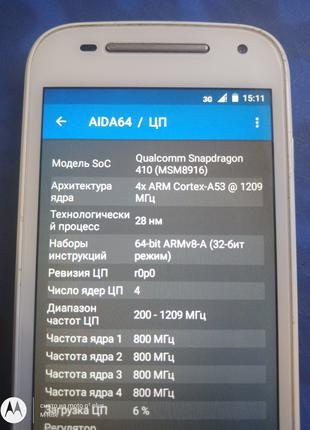 Motorola Moto E2 (XT1526) Android 5.1 GSM/CDMAсвязь.1ГБ/4ядра,8ГБ