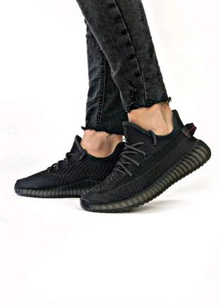 Кроссовки Yeezy 350 v2 Black  Adidas