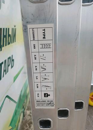 Лестница 3-х секционная 5.09 м (Алюминиевая)