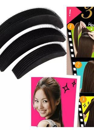 Аксессуар для увилечения объёма волос