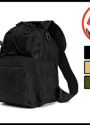 Рюкзак на 7 литров однолямочный,тактический,городской,туристич...