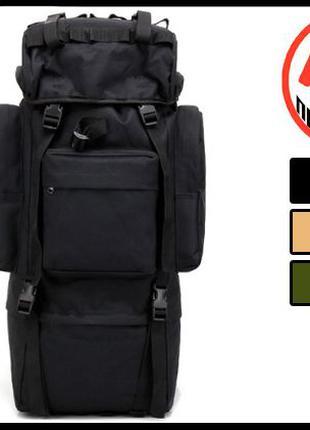 Рюкзак объемом 65 литров для походов