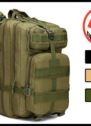 Рюкзак на 40 литров тактический,туристический с системой M.O.L...