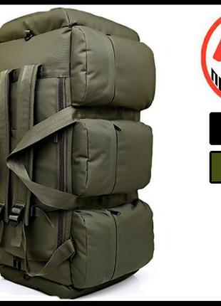 Военный рюкзак на 90 литров из водонепроницаемого Оксфорда