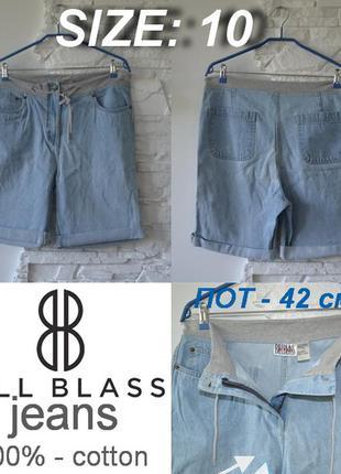 Шорты-мом oт ameриканского бренда   bill blass jeans