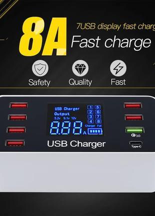 USB зарядное устройство на 8 портов