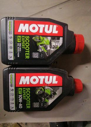 Моторное Масло (motul) мотул scooter EXPERT4т 10w40