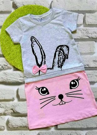 Летнее платье с зайчиком  для девочек 5 и 6 лет