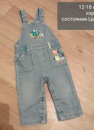 Комбез джинсовый на 12-18м.