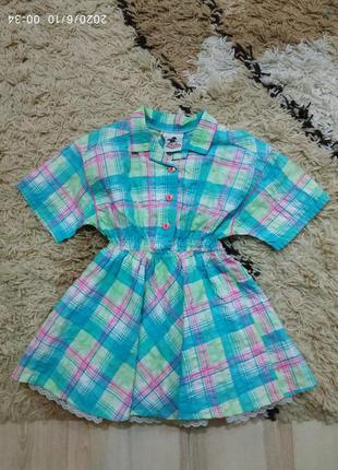 Пышное нарядное летнее платье palomino 104 см (можно раньше)