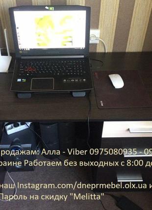 """Письменный стол Школьник-4, Мебельная фабрика """"Пехотин"""", Мы с ..."""