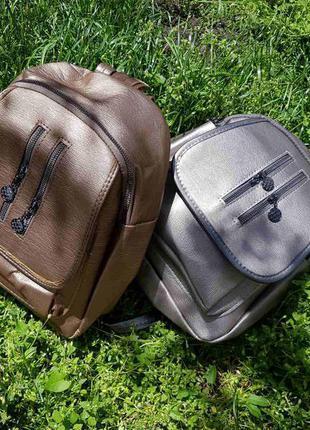 Бронзовый городской  рюкзак наложенный платеж