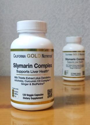 Силимарин, силимариновый комплекс, расторопша, 300 мг