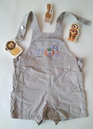 Полукомбинезон шорты для мальчика тм first moments.