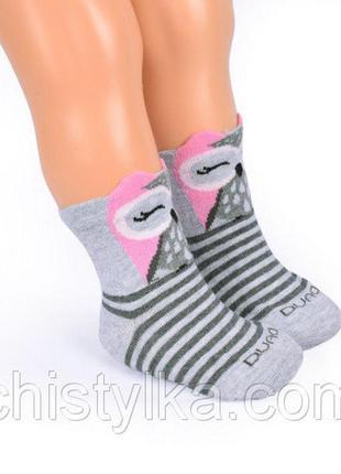Носки для младенце сова duna 0-6 месяцев 08-10 см стопа