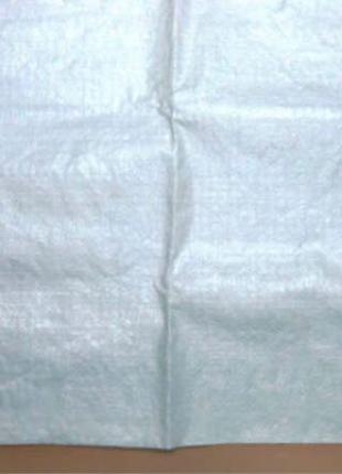 Мешки полипропилен