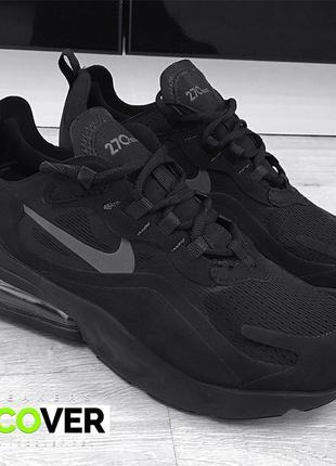 Мужские кроссовки Nike Air Max 270 React Optical.