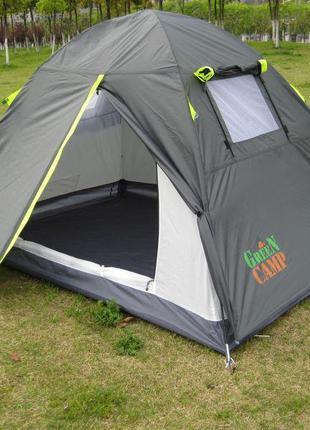 Палатка двомісна, двошарова Green Camp 1001A