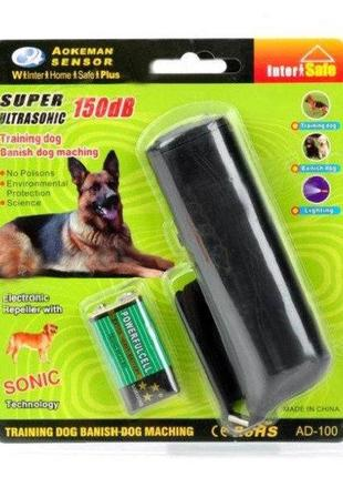 Отпугиватель собак Ultrasoniс AD-100