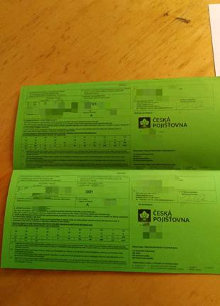 Страховка (зелена карта), доручення, ТО для євроблях