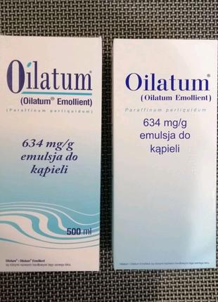 Oilatum emolient beby 500 мл Ойлатум Оілатум эмульсия