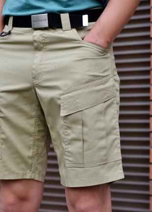 Eclectik / Curt Shorts sand biege