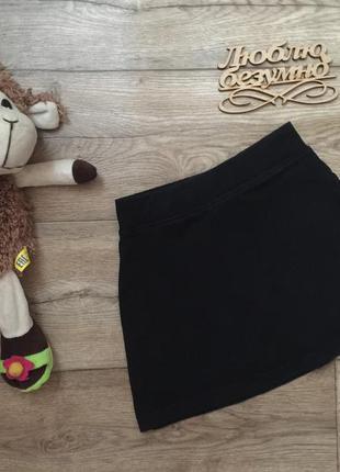 Юбка \шорты для активных девочек на 3\4 года.прелесть!