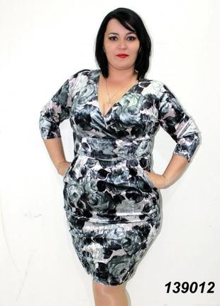 Красивое платье приталеного кроя ботал