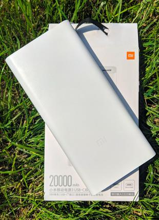УМБ Xiaomi Mi Power Bank 2C 20000 mAh White