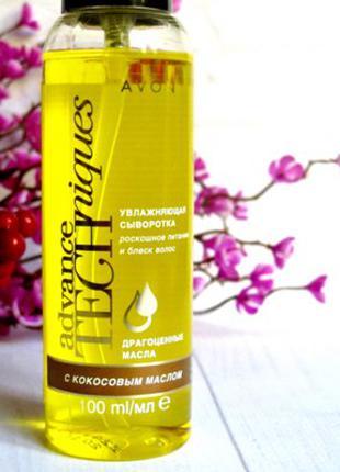 Сыворотка для волос Avon Драгоценные масла с кокосовым маслом