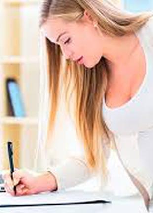 Подработка для мам в декрете, домохозяек, активных девушек