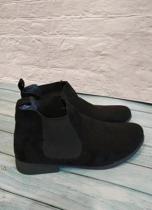 Мужские туфли мокасины. atmosphere из натуральной замши