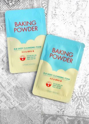 Пробник Etude House Baking Powder BB Deep Cleansing Foam 4 мл