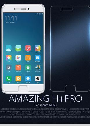 Защитное стекло Nillkin Amazing H+PRO 0.2mm Xiaomi Mi 5S