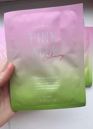 Желейная маска для лица Missha Premium Pink Aloe Soothing Jelly M