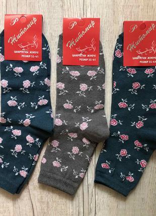 Женские носки 36-40 размер