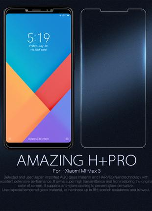 Защитное стекло Nillkin Amazing H+PRO для Xiaomi Mi MAX 3