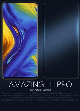 Защитное стекло Nillkin Amazing H+PRO Xiaomi Mi Mix 3