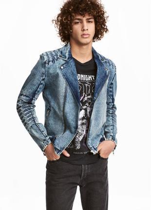 Байкерская джинсовая куртка h&m из денима !
