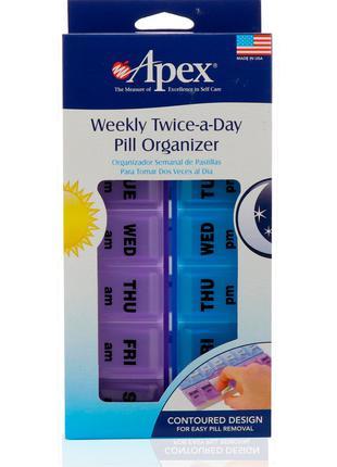Органайзер для таблеток на неделю для приема два раза Apex США