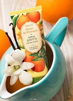 Крем для рук «апельсин & ваниль» fleurs de provence
