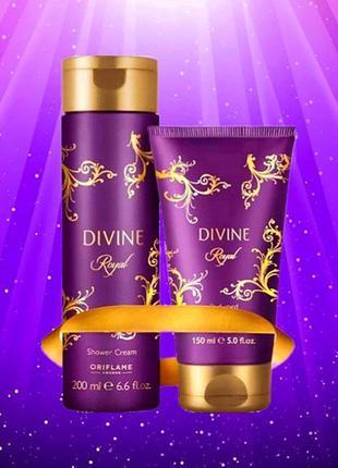 Набор divine royal