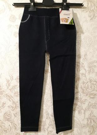 Лосины, леггенсы под джинсы