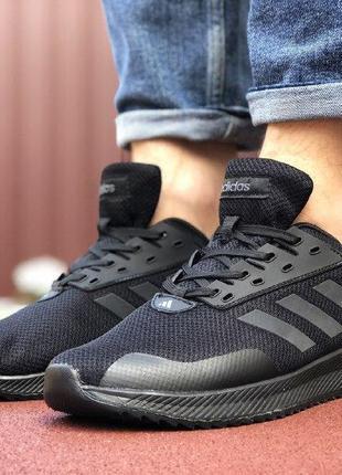 Adidas runner black
